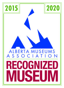 recognized museum logo